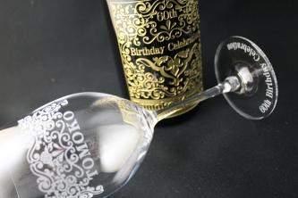 還暦のお祝いにお洒落なワインをグラスと共に!