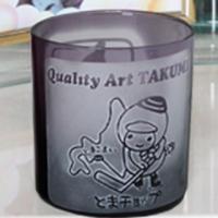 とまチョップ名入れグラス QualityArtTAKUMI