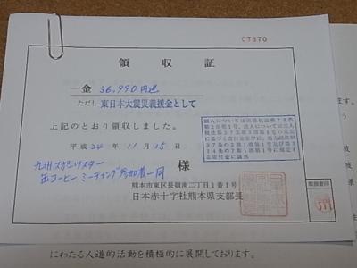 RIMG1544_convert_20121115230433.jpg