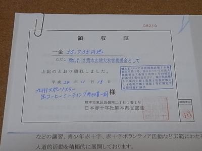 RIMG1545_convert_20121115230506.jpg
