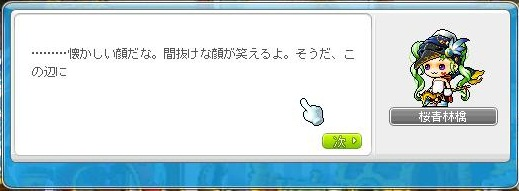 Maple120610_140318.jpg