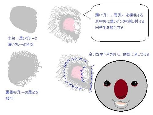20141021_2.jpg