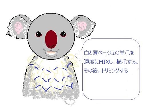 20141021_3a.jpg