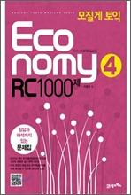 Economy RC4