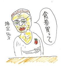 $らこブロ