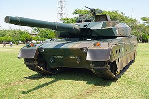 300px-JGSDF_Type10_tank_20120527-16.jpg