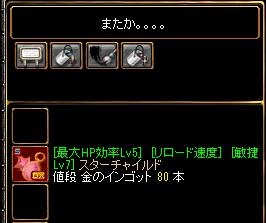 RedStone 12.05.03[03]