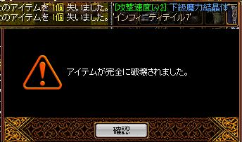 RedStone 12.05.07[00]