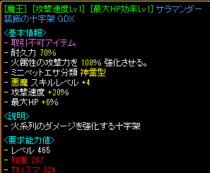 RedStone 12.05.04[06]
