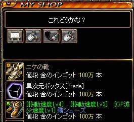 RedStone 12.05.14[00]
