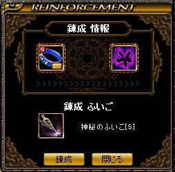 RedStone 12.05.27[02]