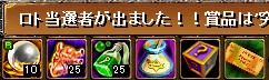 RedStone 12.06.10[01]
