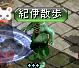 RedStone 12.06.04[01]