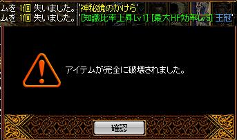 RedStone 12.06.30[00]