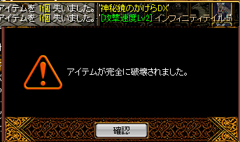 RedStone 12.07.09[01]
