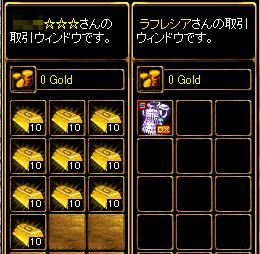 RedStone 12.07.09[00]