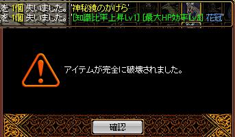 RedStone 12.07.05[02]
