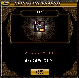 RedStone 12.07.09[02]