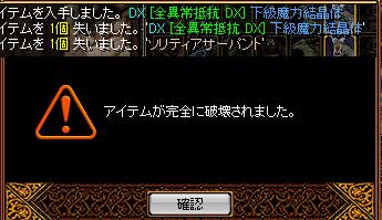 RedStone 12.08.12[01]