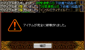 RedStone 12.08.10[00]