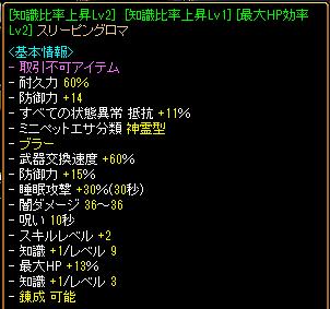 RedStone 12.08.15[08]