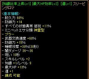 RedStone 12.08.15[03]