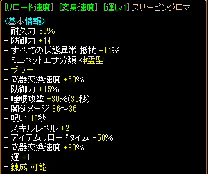 RedStone 12.08.15[01]