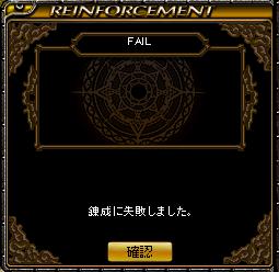 RedStone 12.08.19[02]