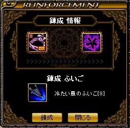 RedStone 12.08.19[01]
