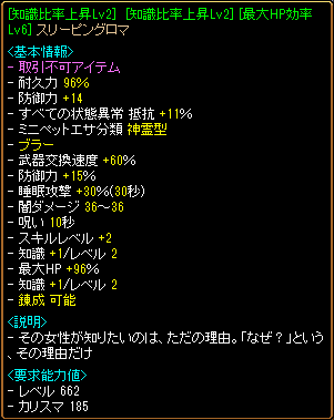 RedStone 12.08.22[00]