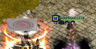 RedStone 12.09.15[01]