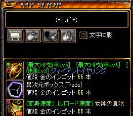 RedStone 12.09.10[00]