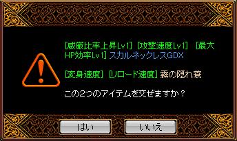 RedStone 12.09.30[02]