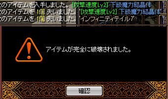 RedStone 12.10.16[03]
