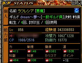 RedStone 12.10.21[00]
