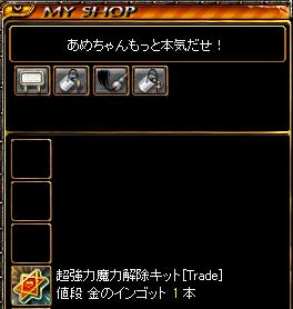RedStone 12.10.20[02]