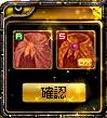 RedStone 13.01.05[00]