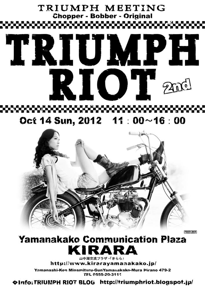 triumph+riot+2012-1-s.jpg