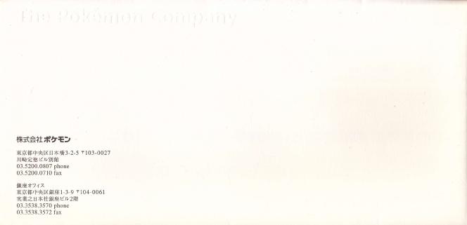 白封筒(小)