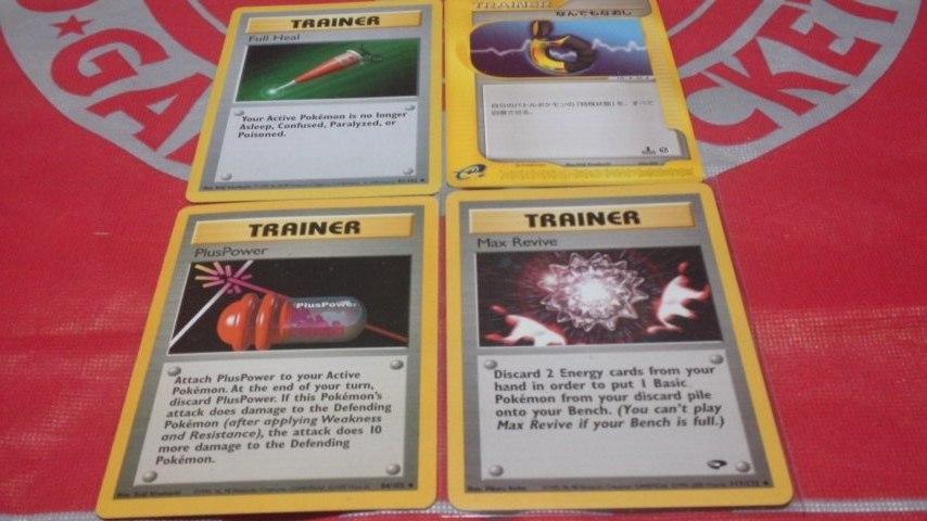 普通のトレーナーカード