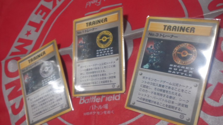 入賞カード