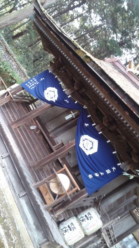 オオクニヌシ神社
