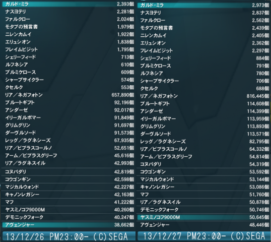 wdef131226-27.png