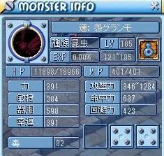 MixMaster_731 (2)