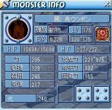 MixMaster_738.jpg