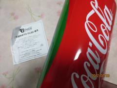 IMG_0136_convert_20120720213428.jpg