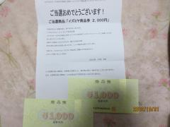 IMG_0398_convert_20121031213532.jpg