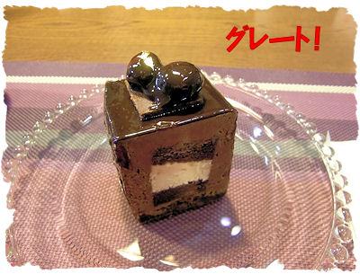 美味しいケーキ 本日はデパ地下で買ってきました。