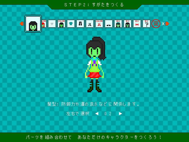game_v786 2012-10-08 23-59-27-656