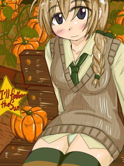 かぼちゃとリーネ02small